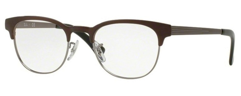ray ban okviri za dioptrijske naočale