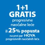 akcija-hoya